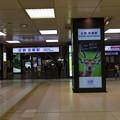 Photos: 京都駅(近鉄)