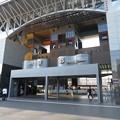 Photos: 京都駅 烏丸口