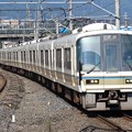 Photos: 嵯峨野線221系 K11+K23編成