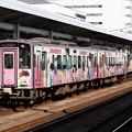 Photos: 山陰線キハ126系 キハ126-14+1014【名探偵コナンラッピング】