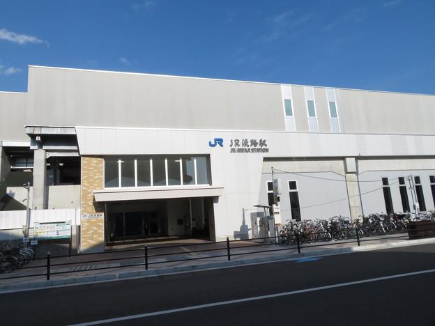 Photos: JR淡路駅