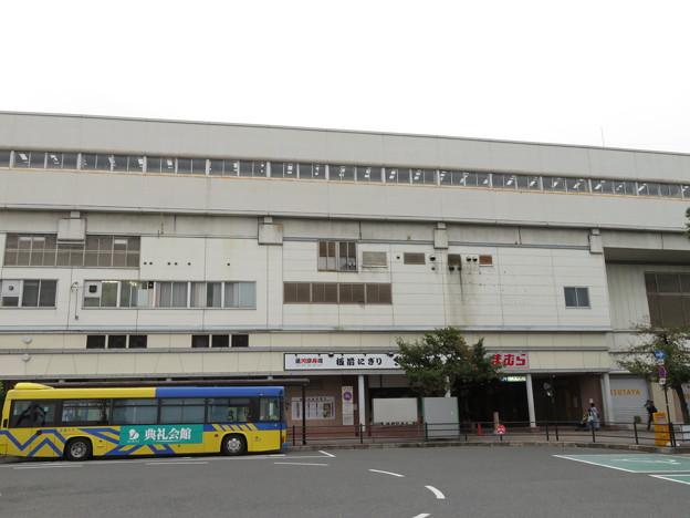 Photos: 住道駅 南口