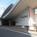 Photos: さくら夙川駅