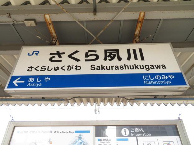 さくら夙川駅 駅名標【下り 1】