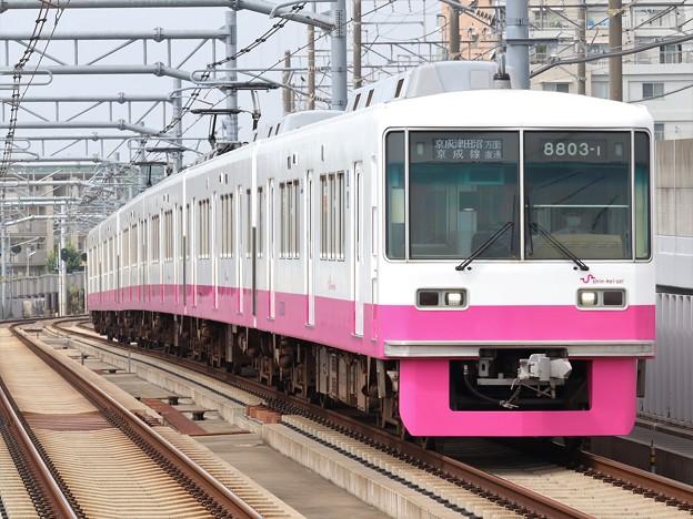 新京成線8800形 8803F