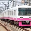 Photos: 新京成線8800形 8803F