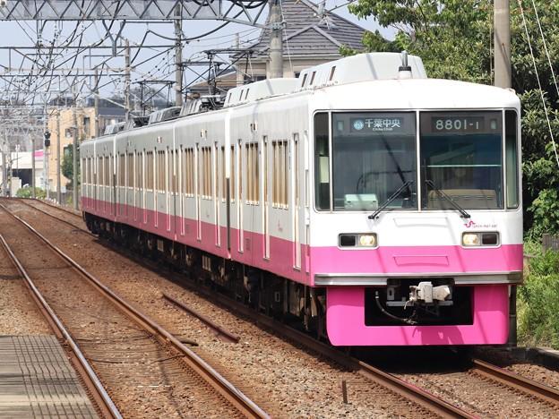 Photos: 新京成線8800形 8801F