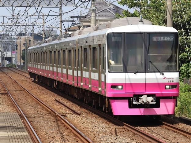 新京成線8900形 8938F