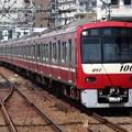 京急線新1000形 1081F