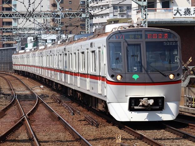 Photos: 都営浅草線5300形 5322F