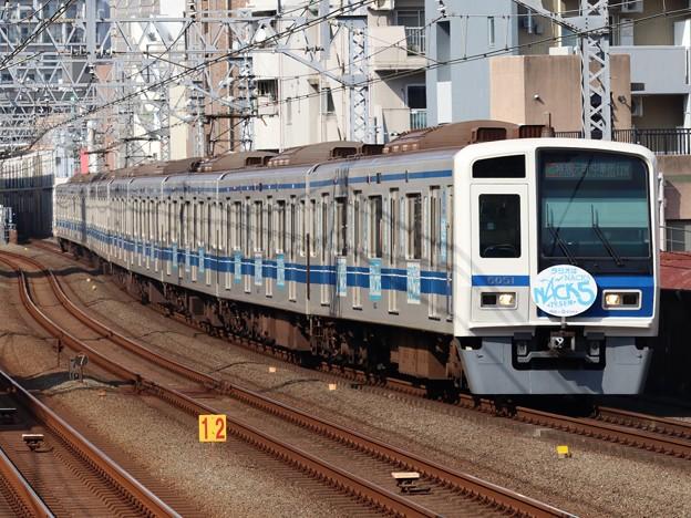 Photos: 西武池袋線6050系 6151F【NACK5 HM】