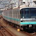 Photos: 東京メトロ南北線9000系 9119F