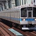 小田急小田原線2000形 2056F