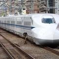 Photos: 東海道・山陽新幹線N700系2000番台 X44編成