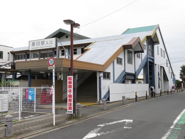 寒川駅 南口1