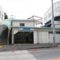 Photos: 厚木駅