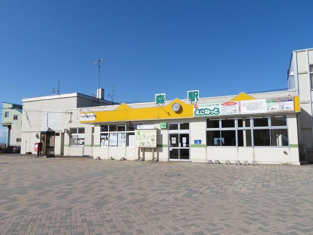 Photos: 森駅