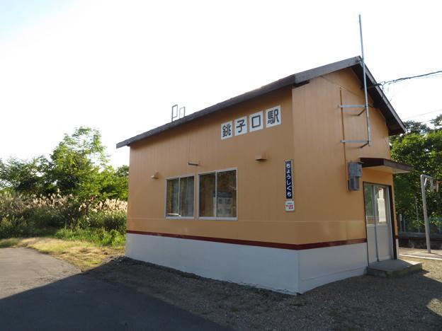 銚子口駅 1