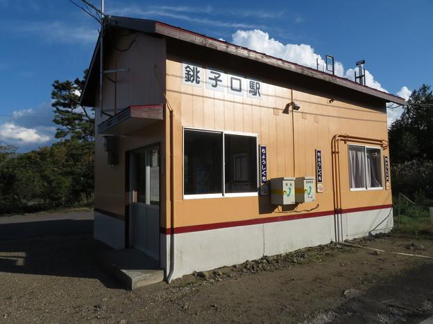銚子口駅 2