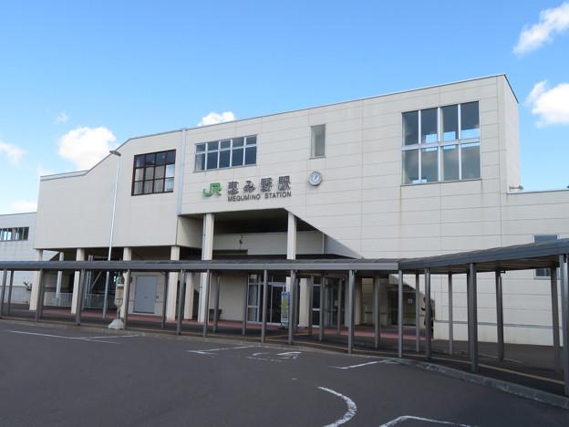 恵み野駅 西口