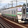 Photos: 函館線733系3000番台 B-3104+B-3204編成
