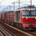 Photos: DF200-5+コキ