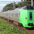 Photos: ライラック789系0番台 HE-103+HE-203編成