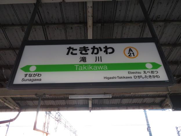 #A21 滝川駅 駅名標【函館線 1】