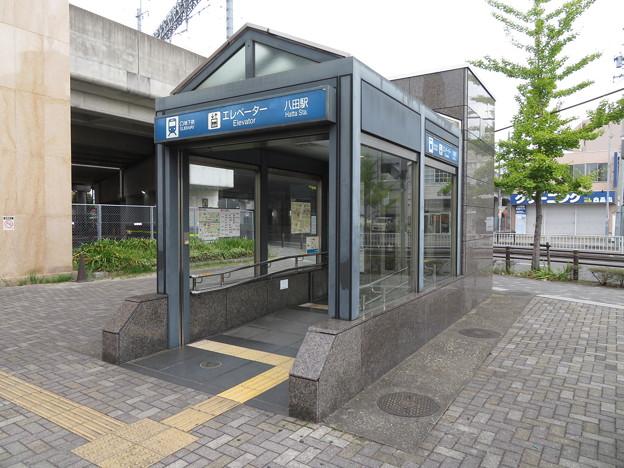 八田駅(地下鉄)
