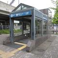 Photos: 八田駅(地下鉄)