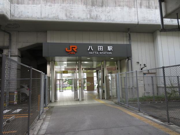 八田駅 北口