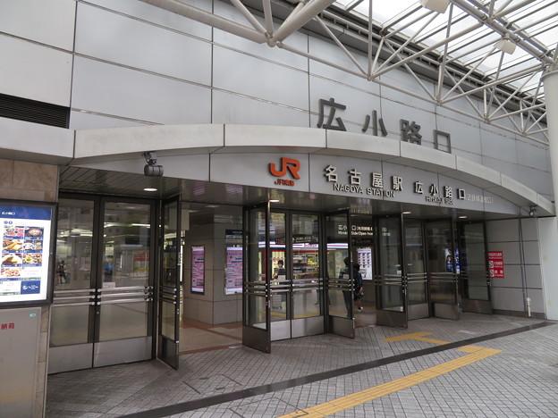 名古屋駅 広小路口
