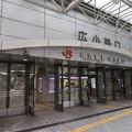 Photos: 名古屋駅 広小路口