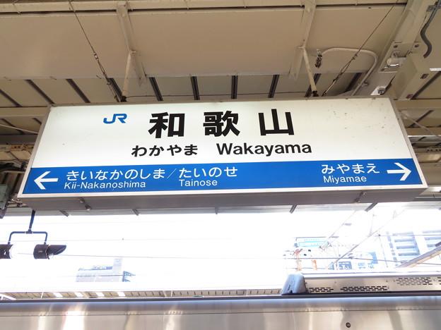 和歌山駅 駅名標【2】