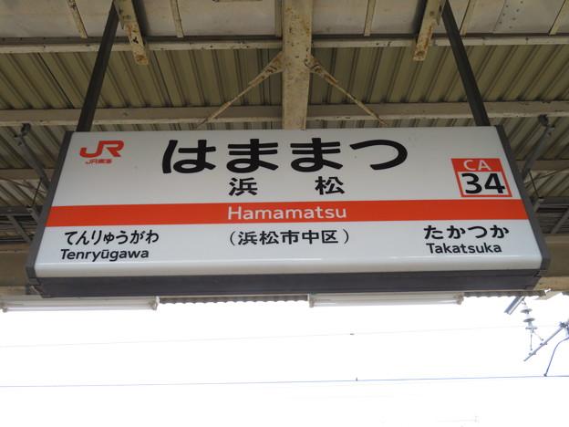 #CA34 浜松駅 駅名標【1】