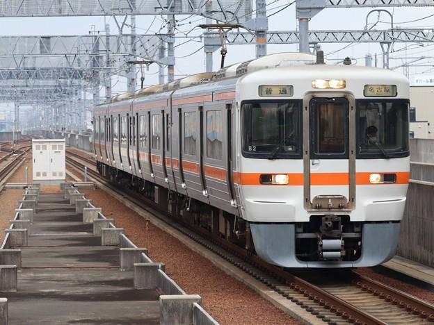 関西線313系1000番台 B2編成