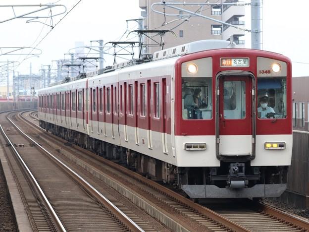 近鉄名古屋線1233系 1248F+5163F