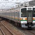 Photos: 中央西線211系5000番台 K3+K12編成
