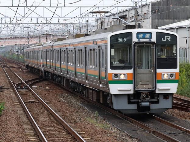 中央西線211系5000番台 K110他6両編成