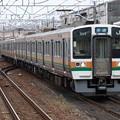 Photos: 中央西線211系5000番台 K110他6両編成
