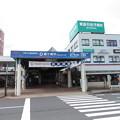 龍ケ崎市駅 東口