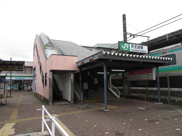 天王台駅 北口2