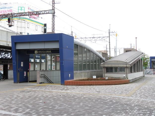 南流山駅 北口(つくばエクスプレス)