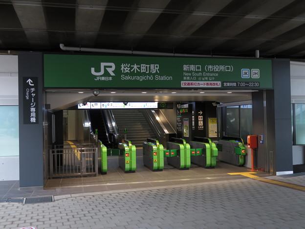 桜木町駅 新南口