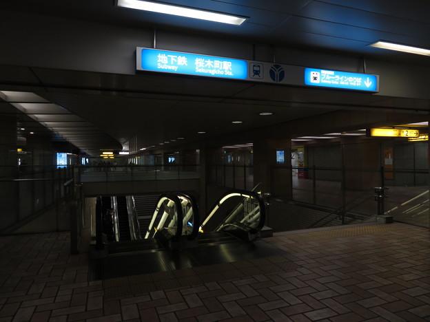 桜木町駅(地下鉄 2)