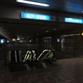 Photos: 桜木町駅(横浜市営 2)
