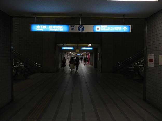 桜木町駅(地下鉄 3)