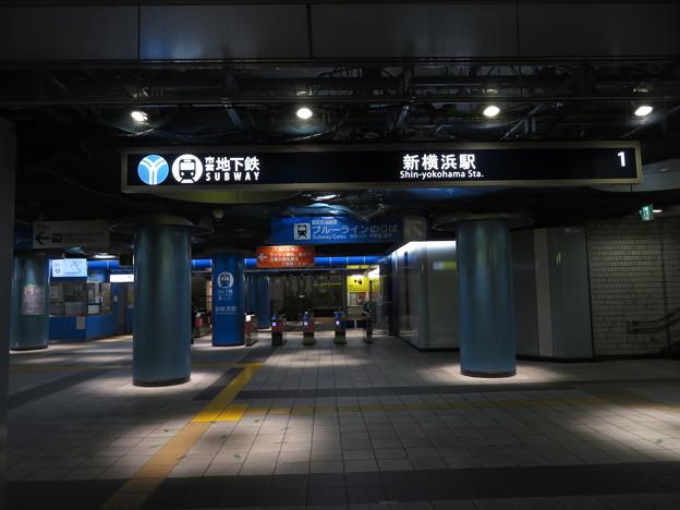 新横浜駅(地下鉄 1番口)
