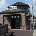 枕崎駅 3