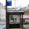 Photos: 馬出九大病院前駅 3番口